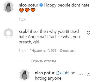 Николь Потуральски