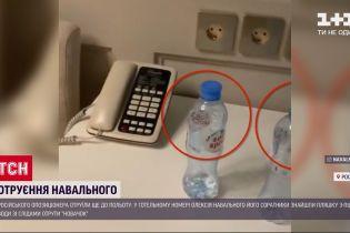Соратники Навального знайшли докази того, що опозиціонера отруїли ще до польоту
