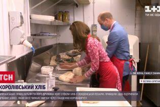 Королівська випічка: принц Вільям та його дружина підтримали британських пекарів