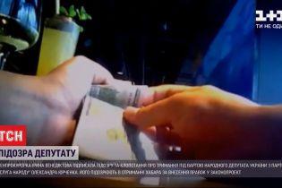 Мир ловил его, но он сдался сам: Юрченко сам пришел в НАБУ