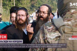 Паломники и дальше остаются на границе Беларуси и Украины в надежде попасть в Умань