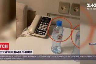 """""""Новичок"""" в отеле: следы русского яда нашли в номере Навального"""