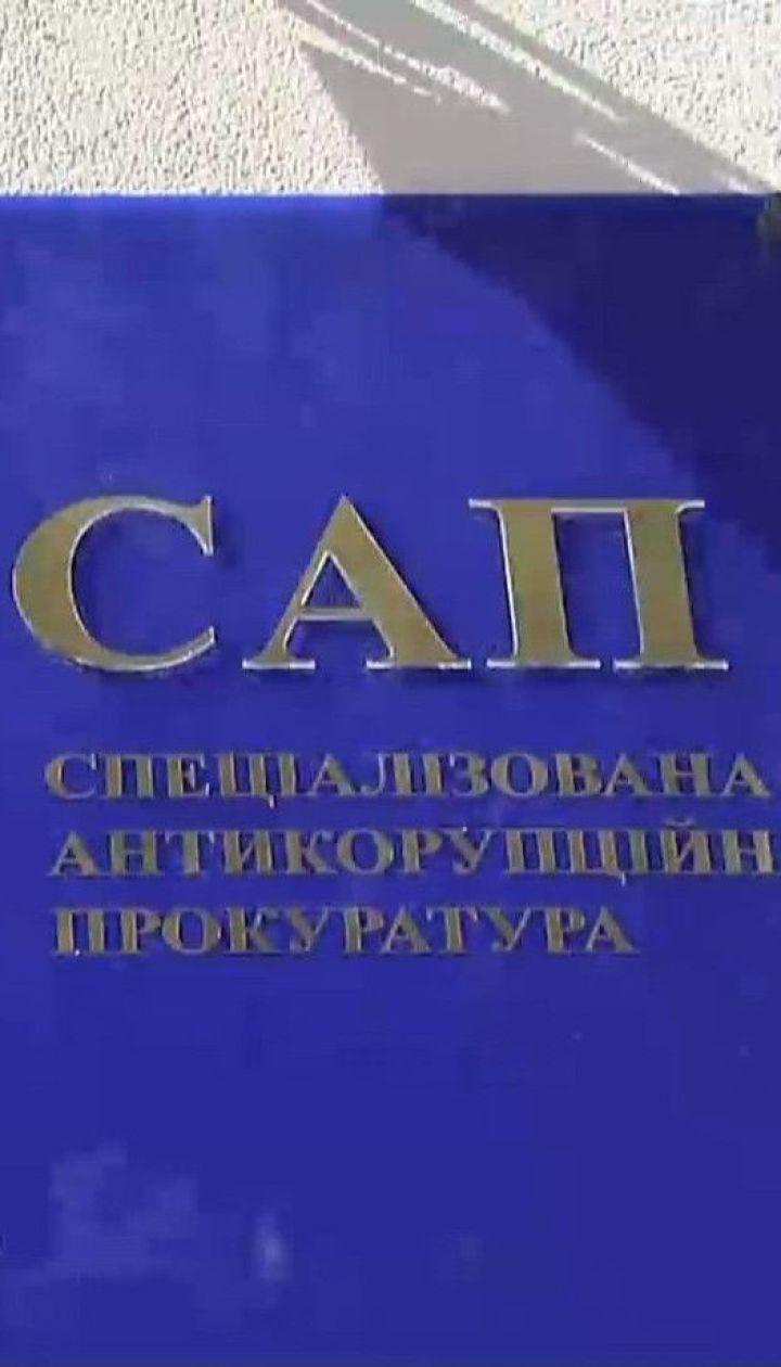 Безвіз під загрозою: Україна може втратити право на вільні подорожі через обрання глави САП