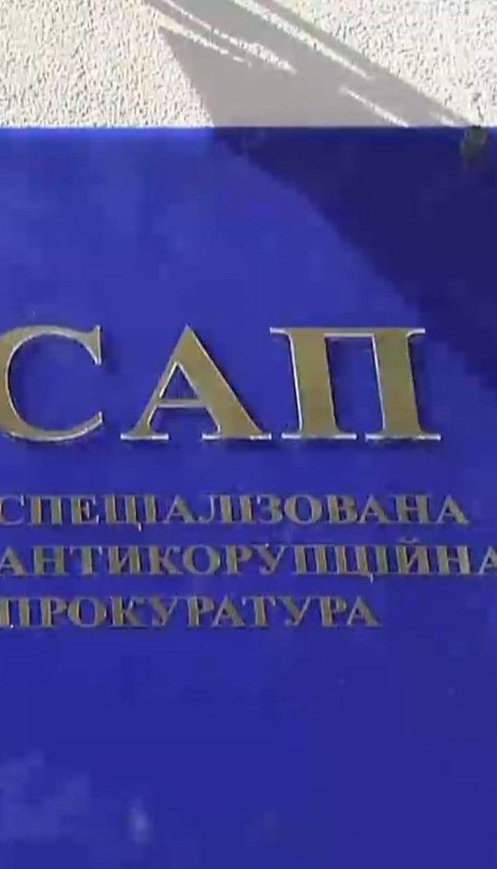 Безвиз под угрозой: Украина может потерять право на свободные путешествия из-за избрания главы САП