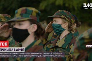 Принцесса в армии: 18-летняя наследница бельгийского трона поступила в королевскую военную школу