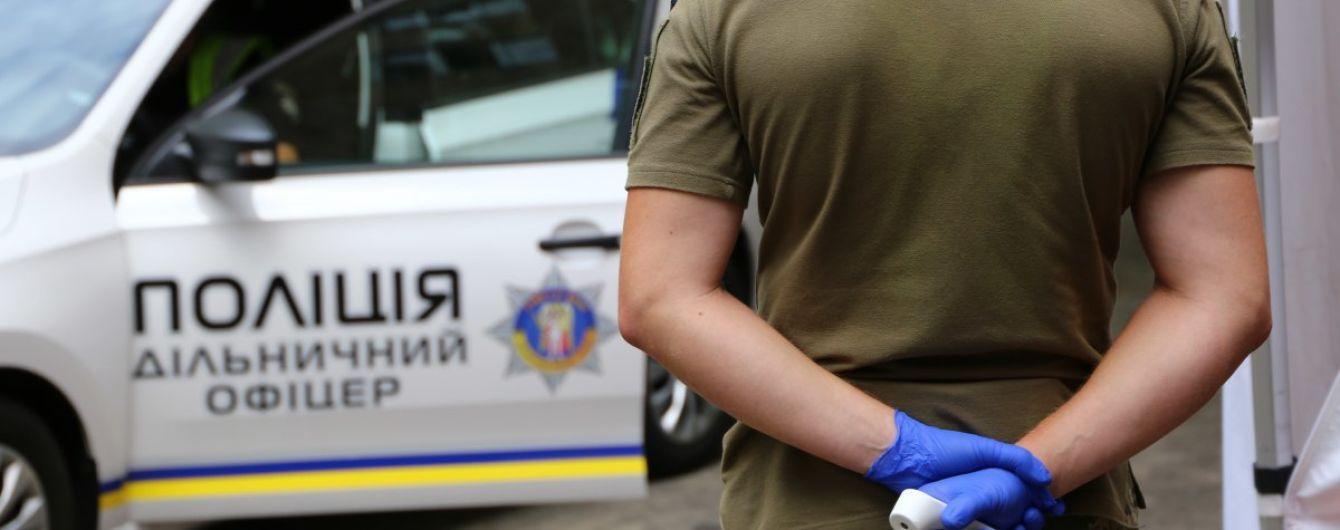 У Києві за порушення карантину масово штрафують керівників гуртожитків