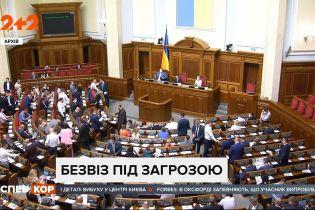 Украина может потерять право на свободные путешествия и помощь ЕС