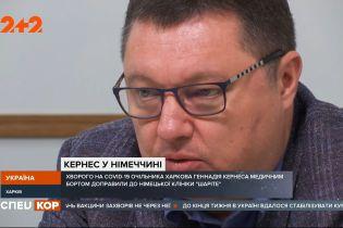 Почему харьковский мэр, который заболел коронавирусом, не доверяет отечественным врачам