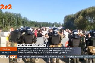 Хасиди без Нового року: Україна не відкриває кордон для паломників