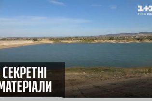Смертельний дефіцит води в Криму – Секретні матеріали