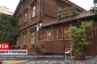 В ресторане на Андреевском спуске произошел взрыв