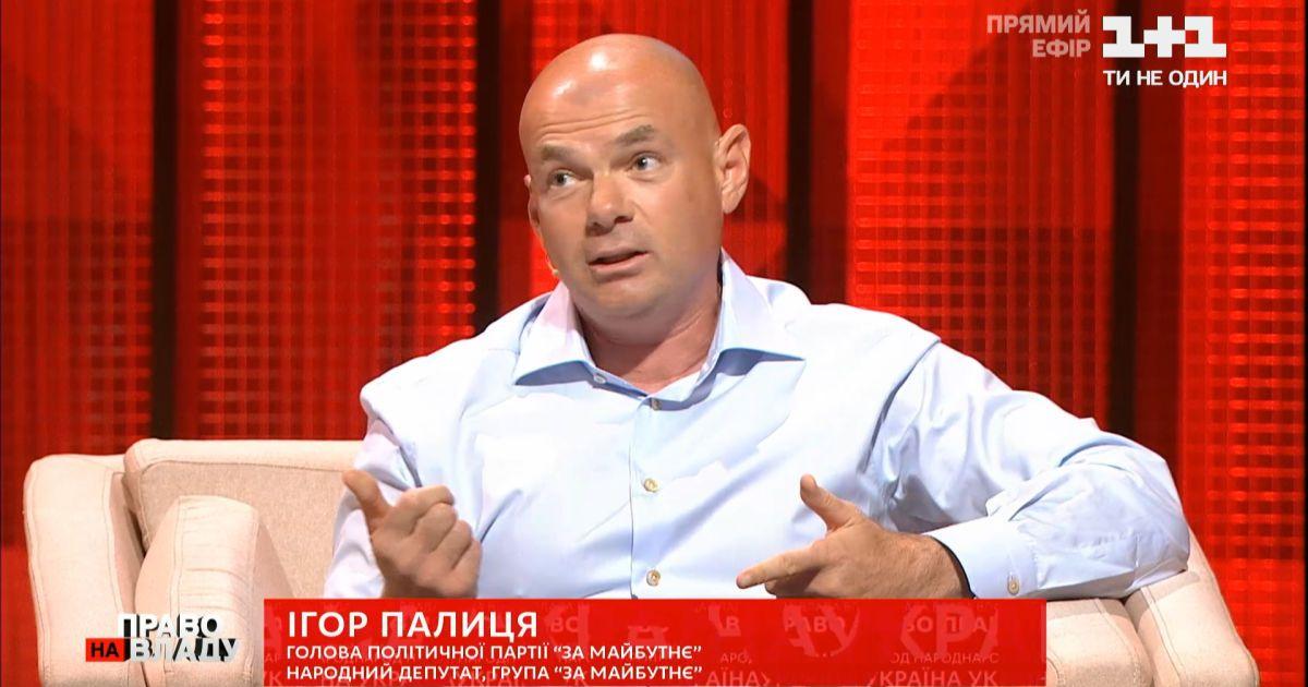 """""""Это черт, который не имеет права называться патриотом"""", — Палица ответил на обвинения Порошенко"""