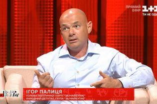 """Глава """"За будущее"""" убежден: Украине нужно отказаться от Минских соглашений"""
