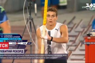 Бубка уже не первый: швед Арман Дюплантис побил рекорд украинского легкоатлета