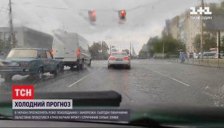 Осень с резким похолоданием: в столице мощный ливень и шквальный ветер наделали беды