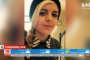 Дочь Георгия Гонгадзе посвятила погибшему отцу статью