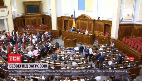 У Європарламенті застерігають, що Україна може втратити право на вільні подорожі та допомогу ЄС