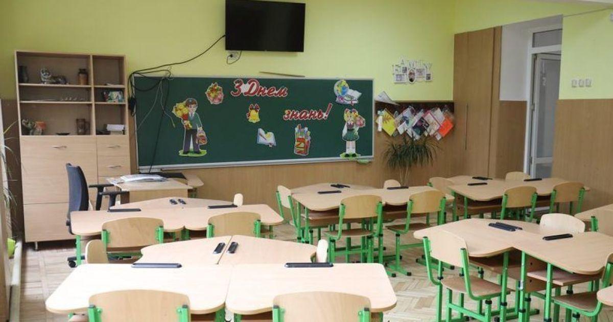 Стало відомо, у скількох школах Львова виявили коронавірус