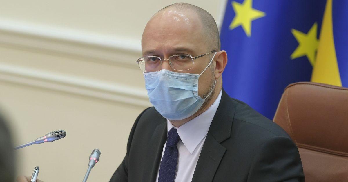 На всій території України має бути київський час: Шмигаль про можливе скасування переведення годинників