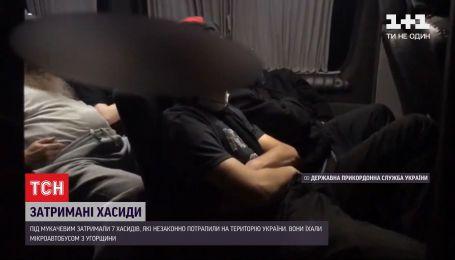 Під Мукачевим затримали хасидів, які намагалися незаконно потрапити в Україну