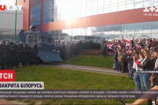 Лукашенко усиливает границу с Украиной и полностью закрывает с Польшей и Литвой