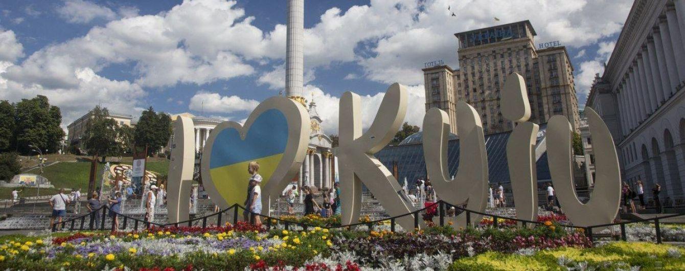 """""""Украина взяла штурмом"""": Википедия начала правильно писать англоязычное название Киева"""