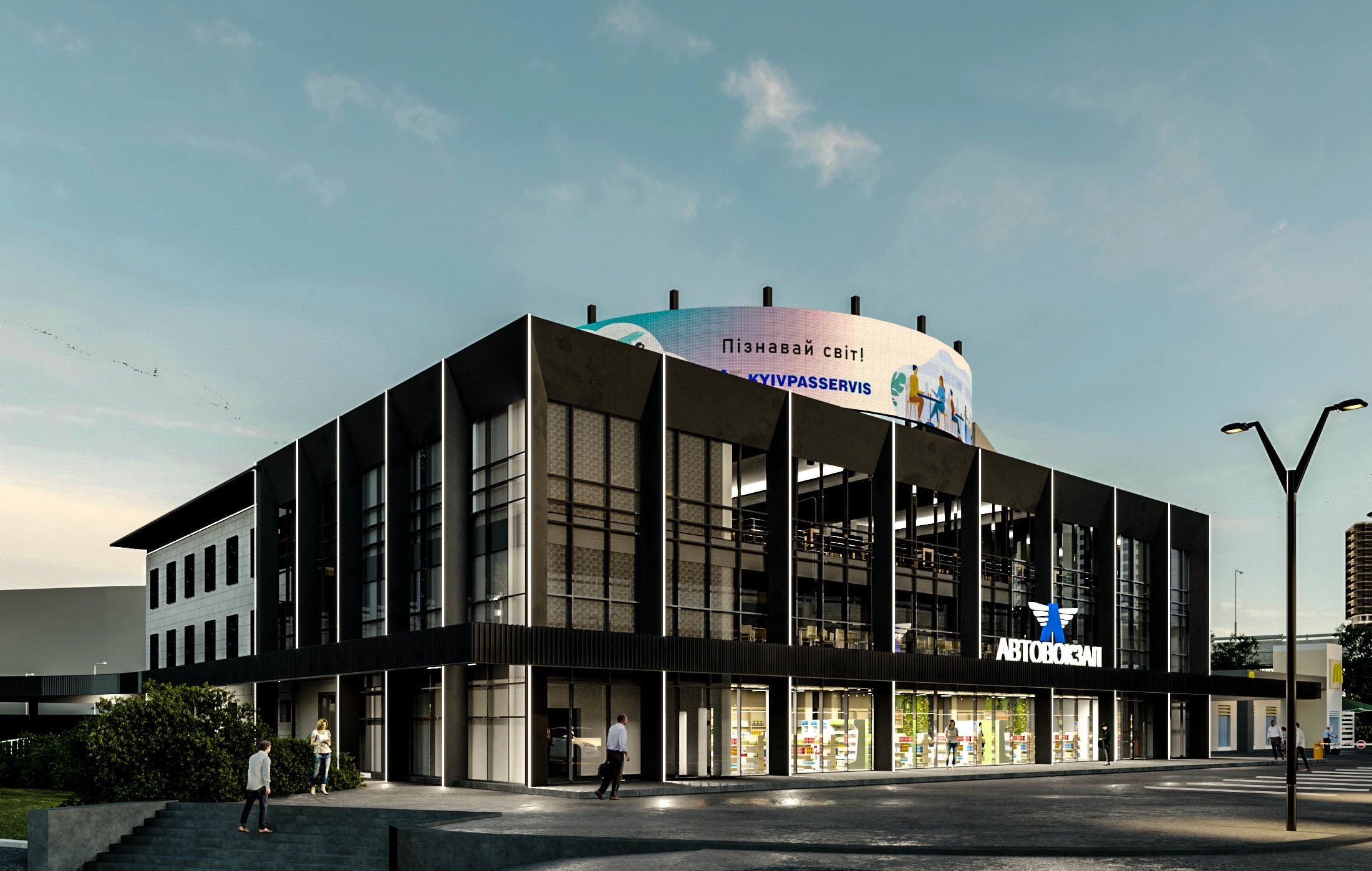 Так виглядатиме оновлений автовокзал