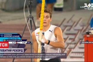20-летний швед Арман Дюплантис побил рекорд Сергея Бубки