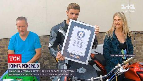 Достижения, которые не готов повторить никто в мире: книга рекордов Гиннеса представила новых чемпионов