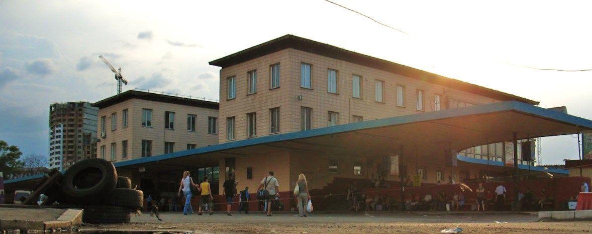 А так Центральний автовокзал виглядав раніше