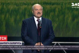 Рада ООН з прав людини проводить термінові дебати щодо ситуації у Білорусі