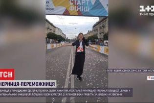 Черниця зі Львова прибігла перша у напівмарафоні у Луцьку
