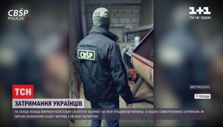 Украинских контрабандистов арестовали на западе Польши