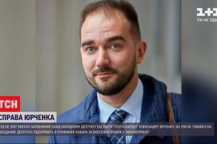 Юрченко не пришел на заседание суда из-за контакта с больным коронавирусом депутатом