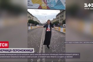 Черниця зі Львова посіла перше місце у луцькому напівмарафоні