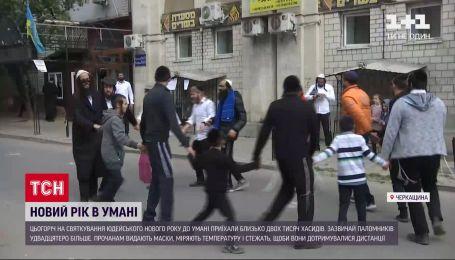 Хасиди зустрінуть Рош га-Шана на білорусько-українському кордоні