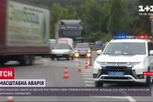 Из-за ДТП на Одесской трассе образовались большие пробки