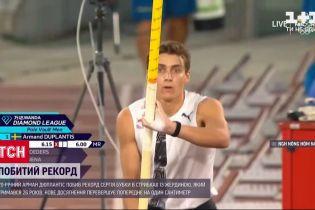 20-летний швед побил рекорд Сергея Бубки по прыжкам с шестом