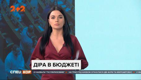 Украинцы узнали проект бюджета на 2021 год