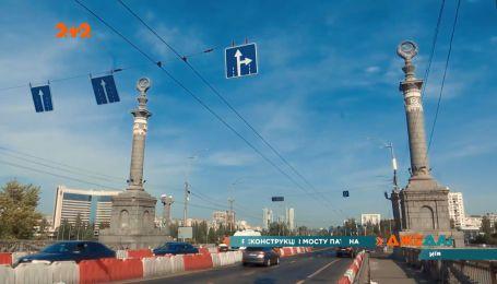 Судьба моста Патона: действительно ли сооружение может скоро развалиться