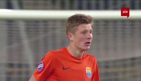 Дніпро-1 - Маріуполь - 0:1. Відео голу Бондаренко