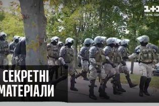 Диктатура Лукашенко: чем закончатся репрессии в Беларуси – Секретные материалы