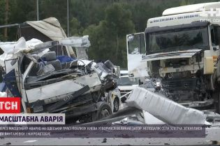 """На трассе """"Киев-Одесса"""" произошла авария с участием двух грузовиков и микроавтобуса"""