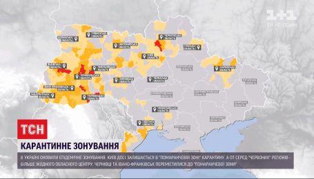 """""""Красных"""" регионов меньше: в Украине обновили эпидемическое зонирование"""