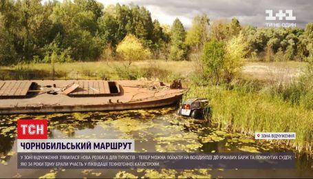 Чорнобильська зона в умовах пандемії: що пропонують туристам туроператори