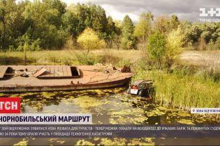 Чернобыльская зона в условиях пандемии: что предлагают туристам туроператоры