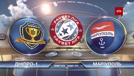 ЧУ 2020/2021. УПЛ – Дніпро-1 - Маріуполь - 1:2