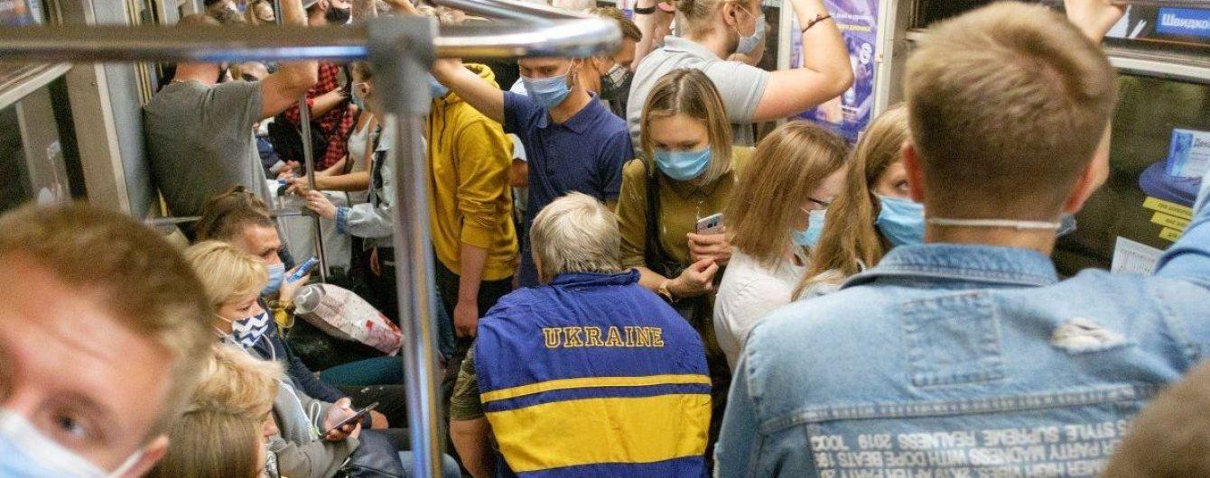 В Киеве резко увеличилось количество больных коронавирусом: за сутки зафиксировали 400 случаев