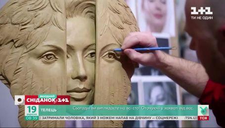 Скульптор Володимир Цісарик розказав історію скульптури з обкладинки нового альбому Тіни Кароль