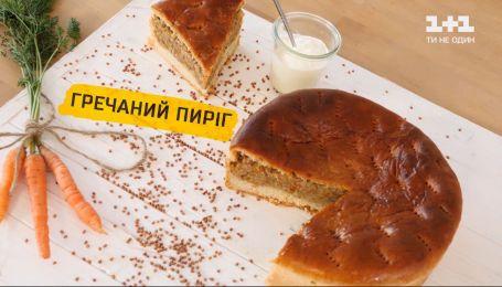 Гречневый пирог – Украина на вкус